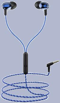 Best earphones under 600 with mic